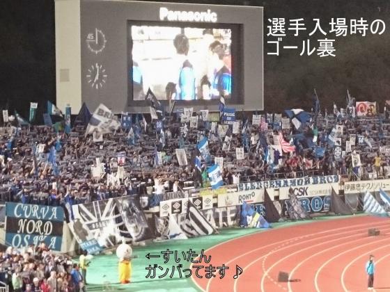 FC東京戦10