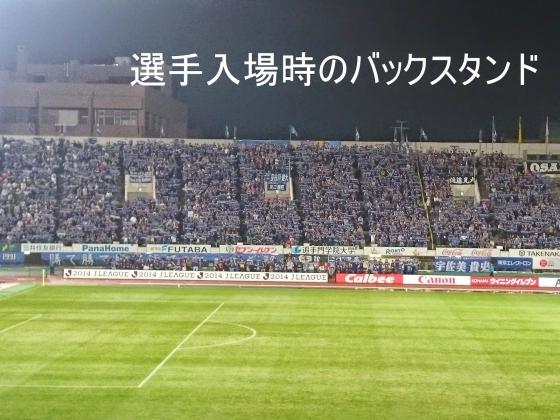 FC東京戦9