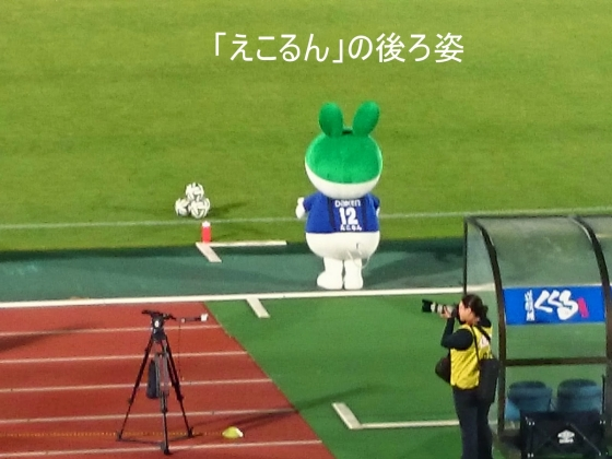 FC東京戦8