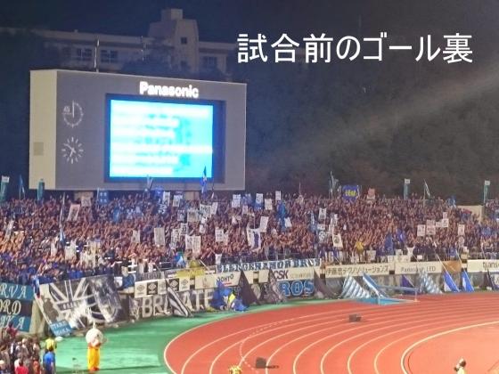 FC東京戦7