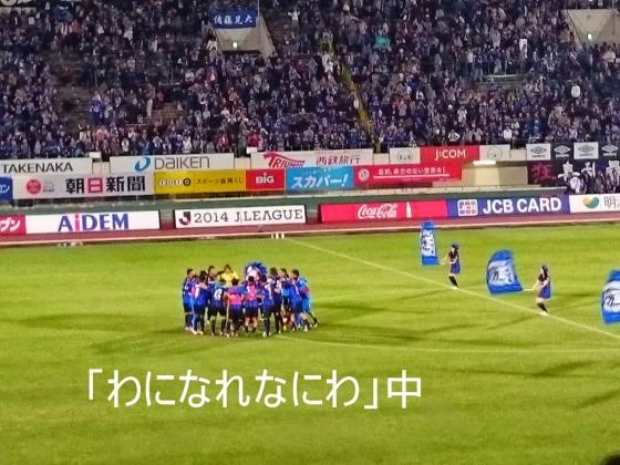 FC東京戦13