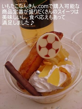 たこ焼きパーティー11
