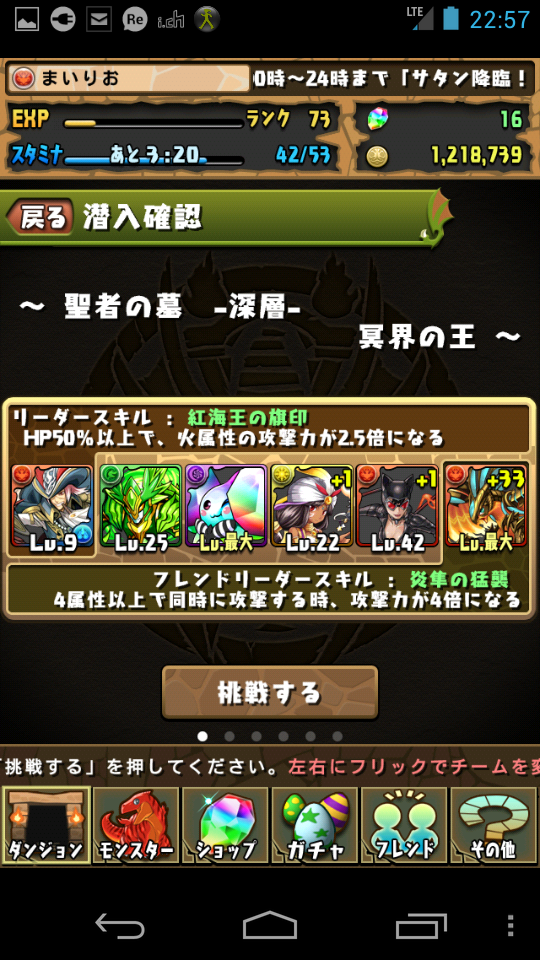 Screenshot_2013-11-24-22-57-21.png
