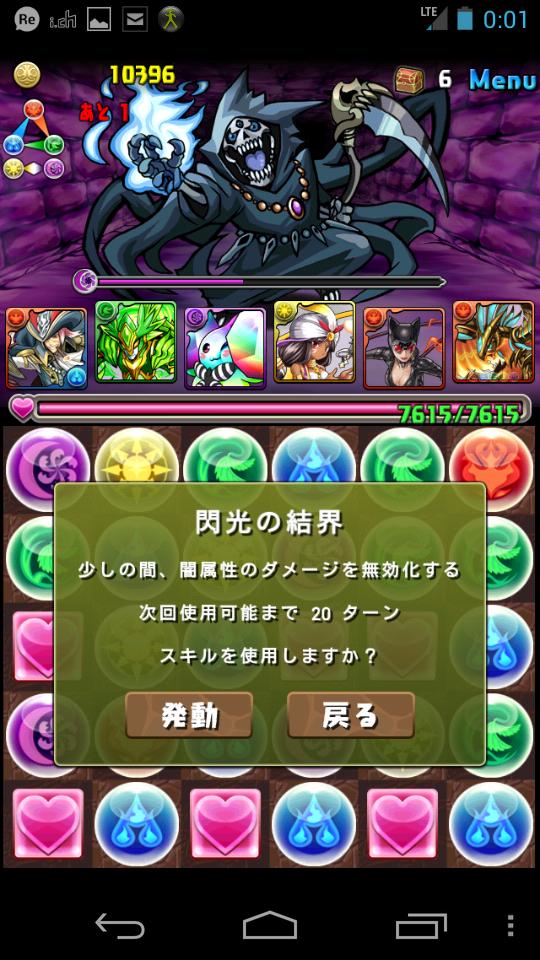 Screenshot_2013-11-25-00-01-32.png