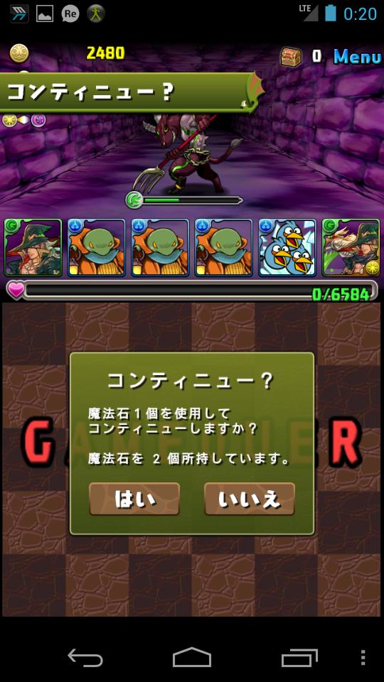 Screenshot_2013-12-05-00-20-15.png