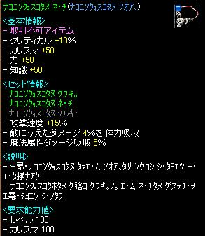 RS10.jpg