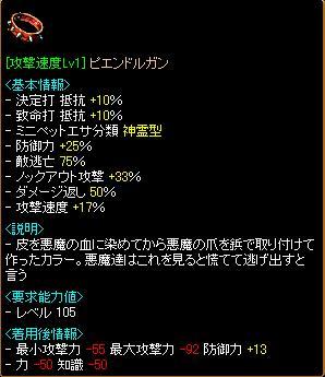 RS10_20110325150314.jpg