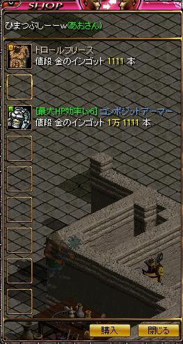 RS13.jpg