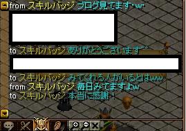 RS1_20110330173841.jpg
