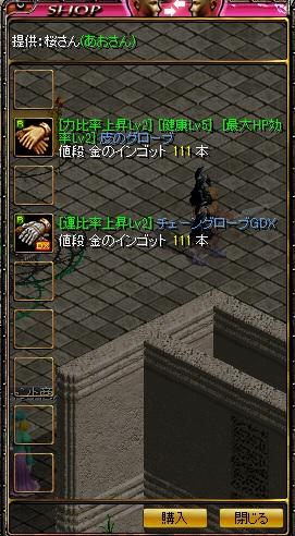 RS1_20110402143342.jpg