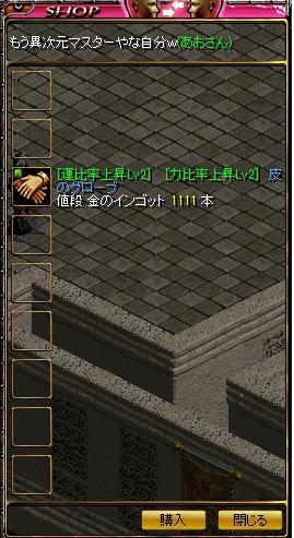 RS2_20110402143324.jpg