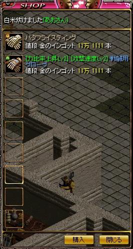 RS3.jpg