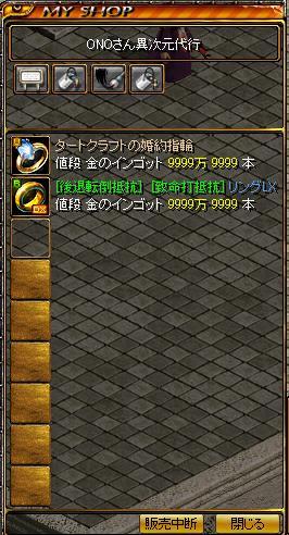 RS3_20110330132253.jpg