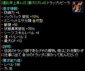RS4_20110324151951.jpg