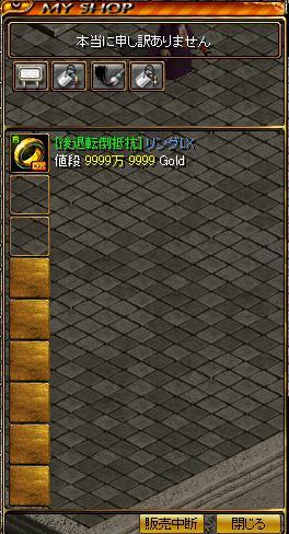 RS4_20110330132613.jpg