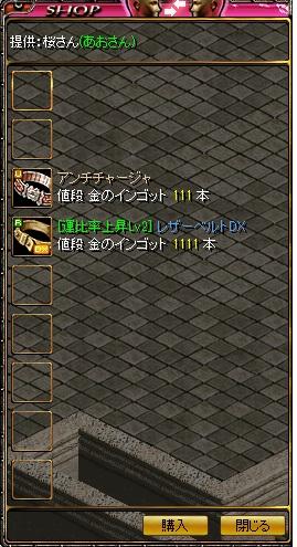 RS4_20110330182120.jpg
