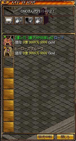 RS5_20110330132657.jpg