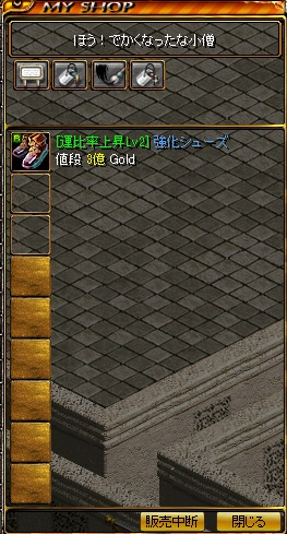 RS5_20110402143728.jpg
