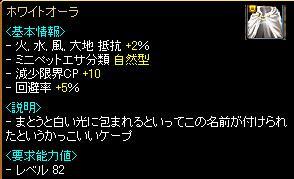 RS6_20110324151959.jpg