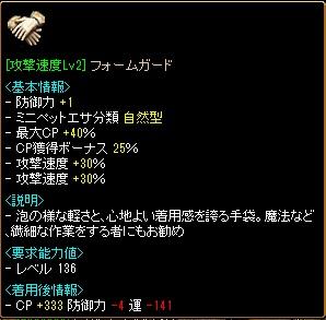 RS7.jpg