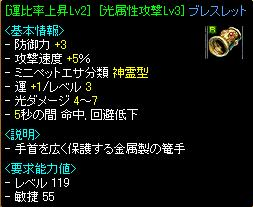 RS7_20110324152002.jpg