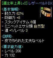 RS8.jpg
