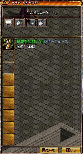RS8_20110330132347.jpg