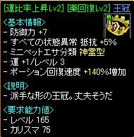 RS9.jpg