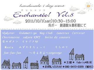Enchanteevol.8