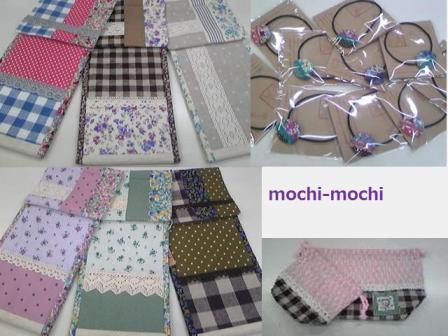 mochi-mochi230323