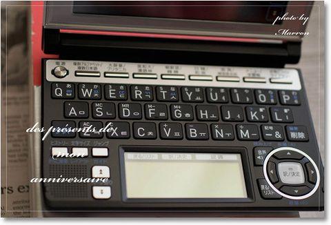 nkmhtp201002.jpg