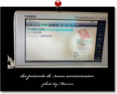 nkmhtp201003.jpg