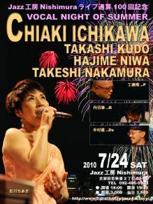 pict-20100724_chiaki_ichikawa_b.jpg