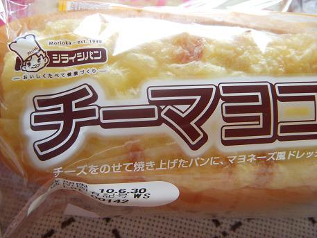 白石パン3