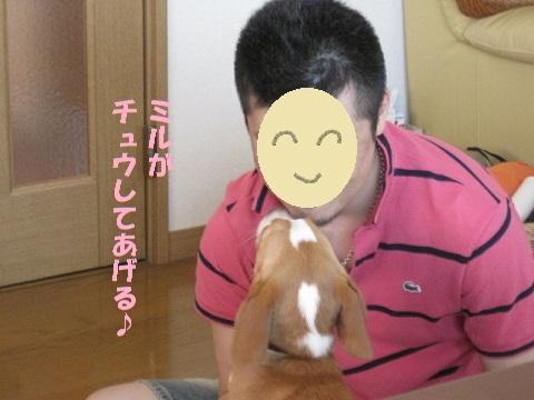 130_20100809215151.jpg