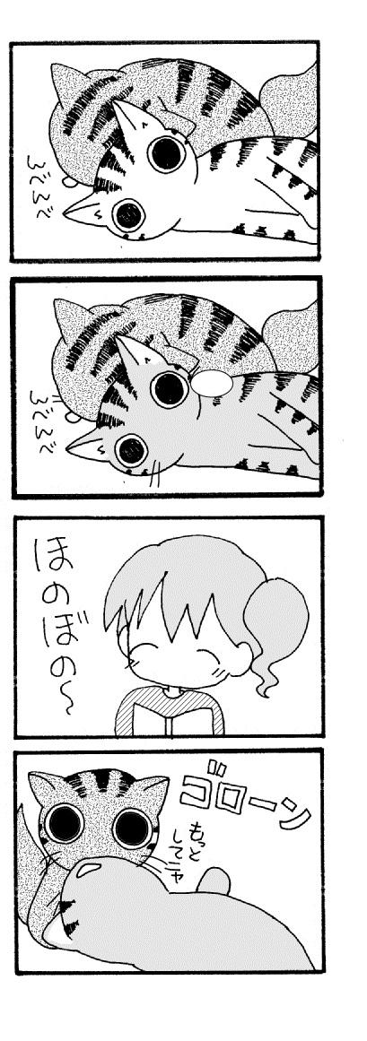 けんか - コピー