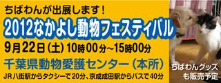 nakayoshi_320x120.jpg