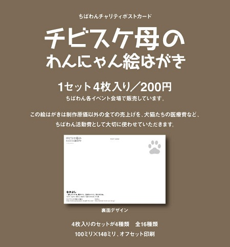 web_sample_title.jpg