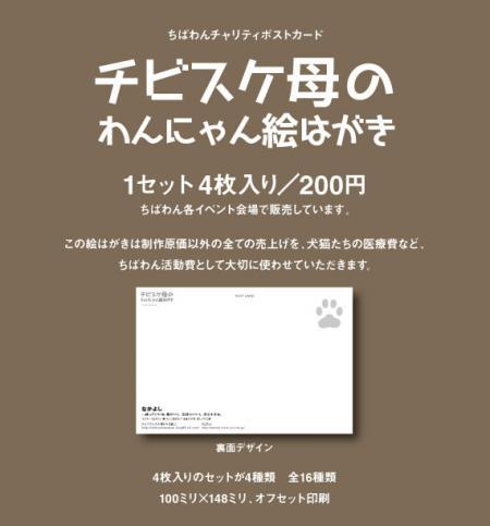 web_sample_title_convert_20120317115339.jpg