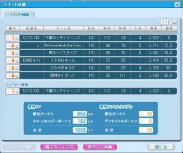 fsol_photo_110401_000.jpg