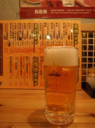 ビール(かば)