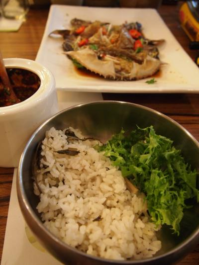ご飯(ハンガラム)
