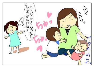 赤ちゃんになりたい3