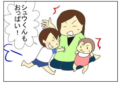 赤ちゃんになりたい2