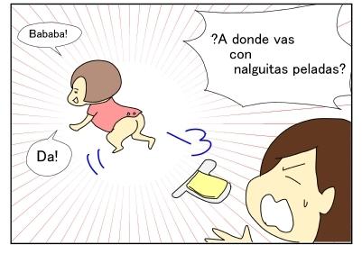 nalguitas6