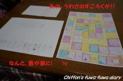 DSC00758_convert_20131227194649.jpg