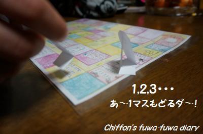 DSC00770_convert_20131227200301.jpg