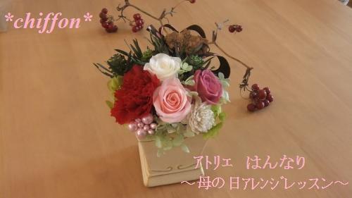 DSCF4419_convert_20120509111406.jpg