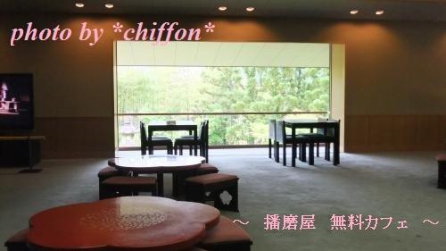 DSCF4630_convert_20120621003822.jpg