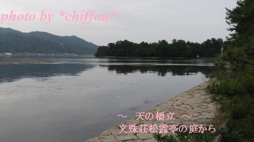 DSCF4644_convert_20120621004017.jpg